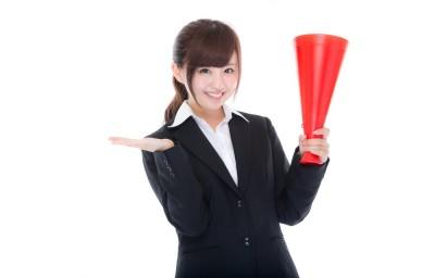 https---www.pakutaso.com-assets_c-2015-07-YUKA862_megahon15203358-thumb-1000xauto-18586