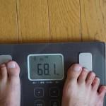 アラサー男が5キロ痩せた経緯